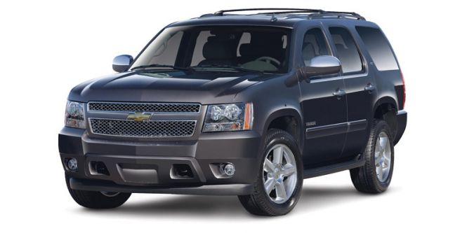 Alamo - Fullsize SUV